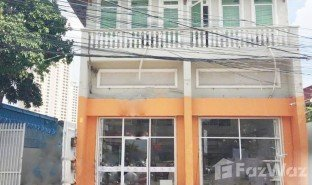 7 Bedrooms Property for sale in Chrouy Changvar, Phnom Penh