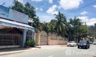金边 Boeng Kak Ti Muoy 6 卧室 房产 售