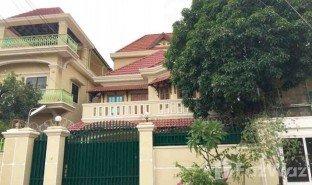 金边 Boeng Kak Ti Pir 6 卧室 房产 售