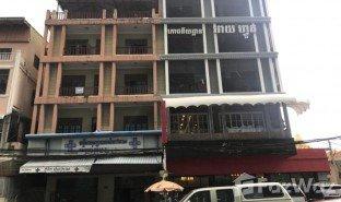 Studio Property for sale in Boeng Proluet, Phnom Penh