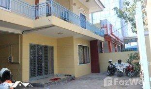 5 Bedrooms Property for sale in Veal Vong, Phnom Penh