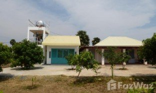 2 Bedrooms Property for sale in Andoung Khmer, Kampot