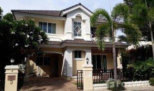清迈 San Pu Loei Karnkanok 2 3 卧室 房产 售