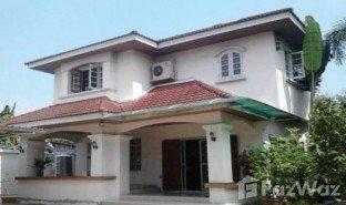недвижимость, 5 спальни на продажу в Bang Mot, Бангкок Sintri Villa 6