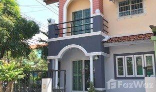 4 Bedrooms Property for sale in Bang Khae, Bangkok Baan Sathron Grandville