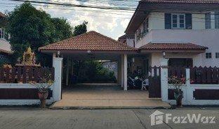 5 ห้องนอน บ้าน ขาย ใน มีนบุรี, กรุงเทพมหานคร Suchaya 2