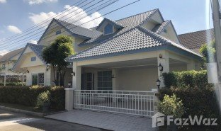 5 Bedrooms Property for sale in Nong Han, Chiang Mai Baan Nonnipa Maejo