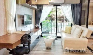 1 Bedroom Property for sale in Sakhu, Phuket The Title Residencies