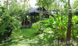 N/A Immobilie zu verkaufen in Na Hin Lat, Nakhon Nayok