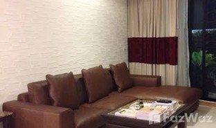 3 ห้องนอน คอนโด ขาย ใน บางคอแหลม, กรุงเทพมหานคร ศุภาลัย คาซ่า ริวา