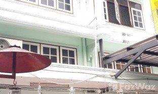 4 Bedrooms Property for sale in Bang Khae Nuea, Bangkok