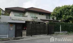 6 Bedrooms Property for sale in Saphan Sung, Bangkok Exclusive 39