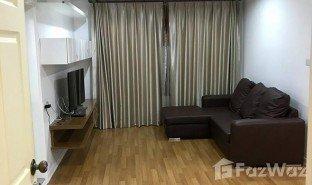 曼谷 Sam Sen Nai Lumpini Place Phahol-Saphankhwai 2 卧室 公寓 售