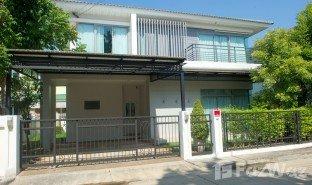 3 ห้องนอน บ้านเดี่ยว ขาย ใน ราชาเทวะ, สมุทรปราการ Perfect Place Sukhumvit 77 - Suvannabhumi