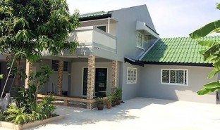 7 Bedrooms Property for sale in Saphan Sung, Bangkok Prueksachart Village 118