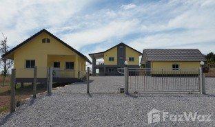 4 Schlafzimmern Immobilie zu verkaufen in Raroeng, Nakhon Ratchasima