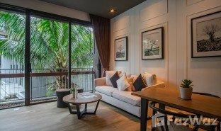 1 Schlafzimmer Immobilie zu verkaufen in Rawai, Phuket Saturdays Condo