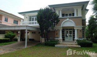 3 ห้องนอน บ้านเดี่ยว ขาย ใน บางเมือง, สมุทรปราการ Nantawan Village Srinakarin
