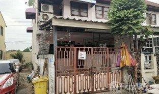 2 ห้องนอน บ้าน ขาย ใน บางรักพัฒนา, นนทบุรี Baan Sri Muang Thong