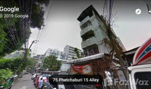 13 Bedrooms Property for sale in Thanon Phaya Thai, Bangkok Commercial building at Pantip Plaza