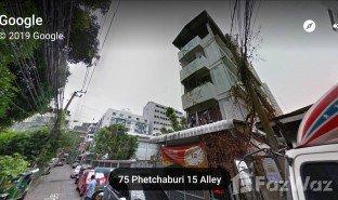 13 Schlafzimmern Immobilie zu verkaufen in Thanon Phaya Thai, Bangkok Commercial building at Pantip Plaza