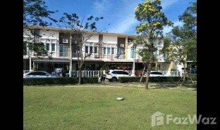 недвижимость, 4 спальни на продажу в Bang Phut, Нонтабури Golden Avenue Chaengwattana – Tiwanon