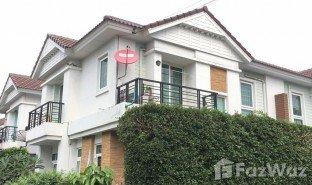 3 ห้องนอน บ้าน ขาย ใน บางรักพัฒนา, นนทบุรี Thippiman Baan Rim Nam