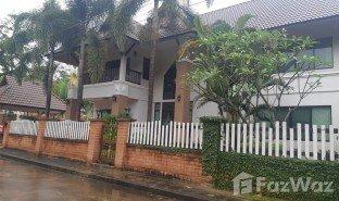 清迈 Nong Khwai Lanna Thara Village 4 卧室 房产 售