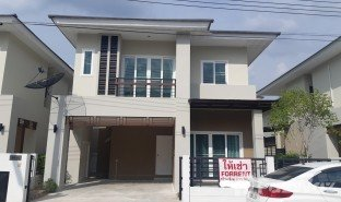 3 Bedrooms House for sale in Chai Sathan, Chiang Mai The Urbana 5