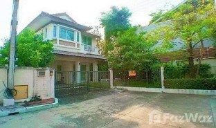 巴吞他尼 Rangsit Thanyapirom Village 3 卧室 房产 售
