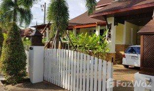 3 Schlafzimmern Haus zu verkaufen in Kamala, Phuket Kamala Nathong