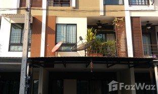 3 Bedrooms Property for sale in Talat Bang Khen, Bangkok Signature 60 Viphawadi