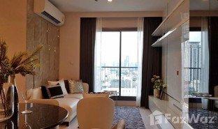 2 ห้องนอน คอนโด ขาย ใน ถนนพญาไท, กรุงเทพมหานคร ริทึ่ม รางน้ำ