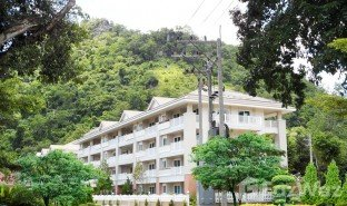 2 chambres Immobilier a vendre à Mu Si, Nakhon Ratchasima Ban Chonlatarn Khaoyai