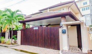 2 ห้องนอน บ้าน ขาย ใน ไม้ขาว, ภูเก็ต Thepthanee Phuket