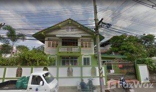 黎 Kut Pong 6 卧室 房产 售