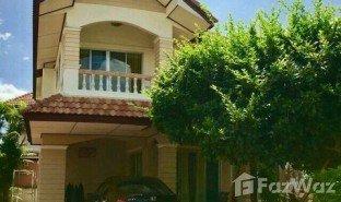 недвижимость, 3 спальни на продажу в San Na Meng, Чианг Маи Siriporn Garden Home 9