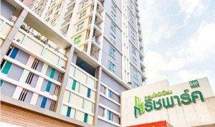 曼谷 Wong Sawang Richpark At Bangson Station 1 卧室 公寓 售