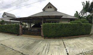 3 Schlafzimmern Immobilie zu verkaufen in Thap Tai, Hua Hin Emerald Resort