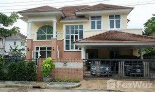 5 Bedrooms Property for sale in O Ngoen, Bangkok Baan Suan Neramit Saimai