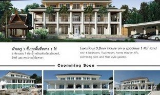 6 Bedrooms House for sale in Suan Luang, Bangkok