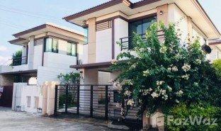 3 Schlafzimmern Haus zu verkaufen in Nong Prue, Pattaya Baan Fah Greenery