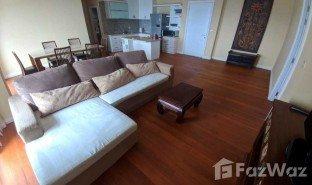 3 ห้องนอน บ้าน ขาย ใน หัวหมาก, กรุงเทพมหานคร Fourwings Residence