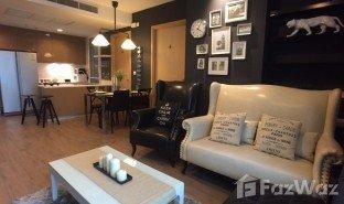 曼谷 Phra Khanong Siri At Sukhumvit 2 卧室 房产 售