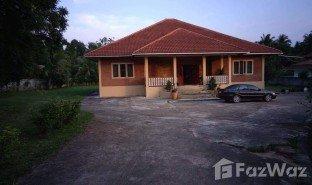 华欣 Phong Prasat 5 卧室 房产 售