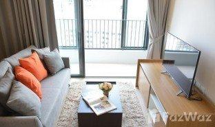 1 ห้องนอน คอนโด ขาย ใน ถนนพญาไท, กรุงเทพมหานคร Ideo Q Ratchathewi