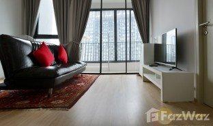2 ห้องนอน คอนโด ขาย ใน ถนนพญาไท, กรุงเทพมหานคร Ideo Q Ratchathewi