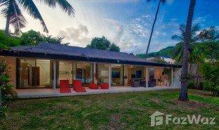 2 Schlafzimmern Immobilie zu verkaufen in Wichit, Phuket