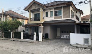 3 Bedrooms House for sale in Lat Sawai, Pathum Thani Vista Ville Phase C
