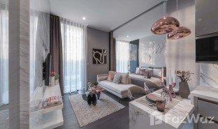 1 ห้องนอน บ้าน ขาย ใน มักกะสัน, กรุงเทพมหานคร ดิ เอส แอท สิงห์ คอมเพล็กซ์